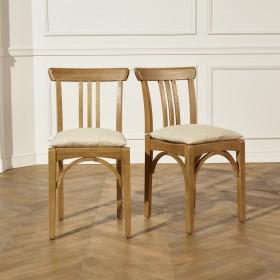 Calbar Chaise (set de 2 chaises)